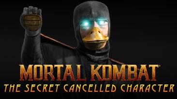 В файлах Mortal Kombat 11 нашли удаленного бойца