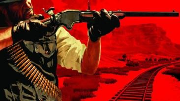 Red Dead Online спустя год