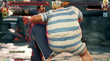 Tekken 7 Супер Слоу Мо #1