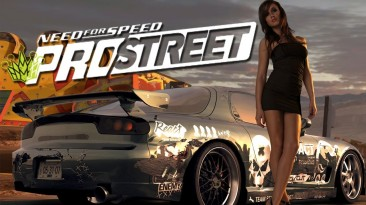 NFS: ProStreet - самая недоцененная часть серии