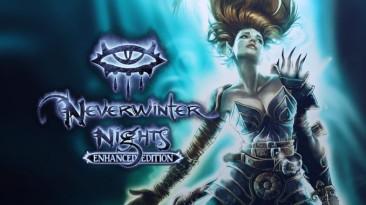 Живее всех живых. Мультиплеер в Neverwinter Nights: Enhanced Edition