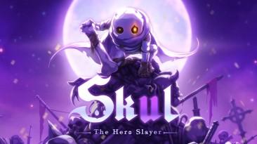 Состоялся официальный релиз игры Skul: The Hero Slayer