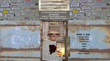 "S.T.A.L.K.E.R.: Shadow of Chernobyl ""Yarikmod1"""