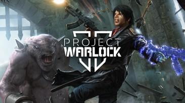Kickstarter-кампания Project Warlock 2 оказалось очень успешной
