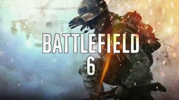В новой Battlefield может не быть традиционной сюжетной кампании