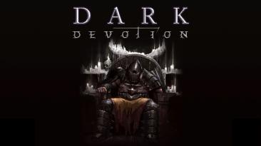 Состоялся релиз Dark Devotion