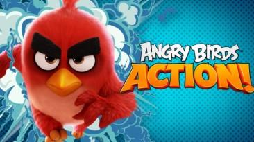 Rovio выпустила игру Angry Birds Action!