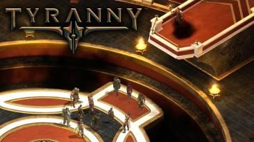 Второй дневник разработчиков Tyranny - анимация и музыка