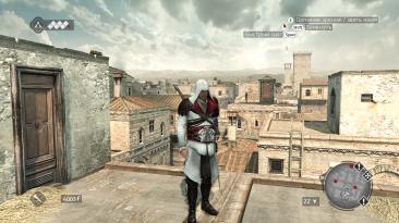 "Assassin's Creed: Brotherhood ""New suit"""