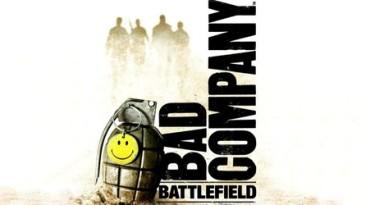 Будет ли Battlefield: Bad Company 3? Подождите - узнаете