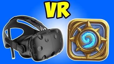 Двое разработчиков Blizzard пытались сделать прототив Hearthstone в VR