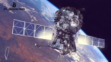 Концепт-арты космических аппаратов из Humankind