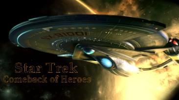 Star Trek: Comeback of Heroes