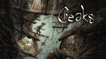 Адвенчура Creaks от авторов Samorost и Machinarium выйдет 22 июля