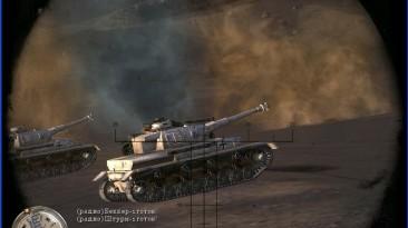 """Call of Duty 2 """"Танковый десант и новый танковый прицел"""""""
