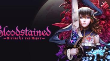 Bloodstained: Ritual of the Night: Трейнер/Trainer (+8) [1.0] {MrAntiFun}