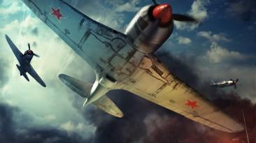 War Thunder: No intro Fix