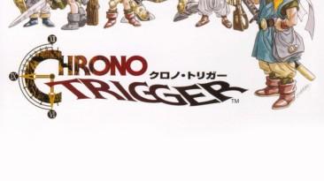 Chrono Trigger: Таблица для Cheat Engine [UPD: 24.07.2020] {darkcloud2}