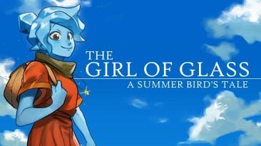 Геймплей адвенчуры The Girl of Glass