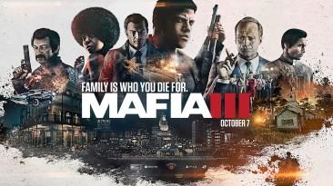 2K Games готовит полное издание Mafia III