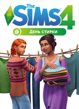 Sims 4: Laundry Day Stuff