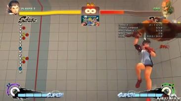 Все комбо Сакуры в Street Fighter 4