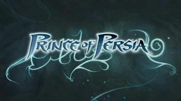 Возможно, на E3 анонсируют новую часть Prince of Persia