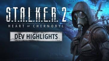 GSC поделились новыми подробностями S.T.A.L.K.E.R. 2: Heart of Chernobyl