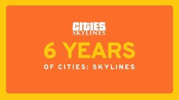 """Градостроительный симулятор """"Cities: Skylines"""" празднует 6-летие"""