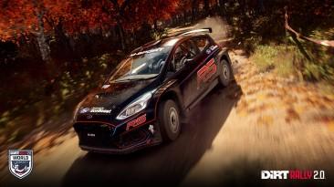 DiRT Rally 2.0 - Второй киберспортивный сезон + новый автомобиль