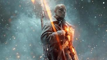 """В XboxLive снова раздают DLC """"Во имя Царя"""" для Battlefield 1"""