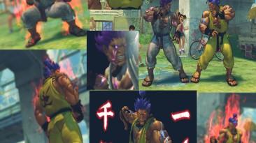 Super Street Fighter 4 : EvilRuy берсерк,shin Oni,