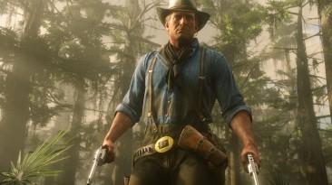 """Red Dead Redemption 2 """"Оптимизация для слабых ПК"""""""