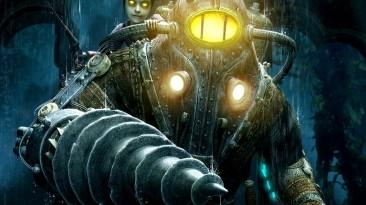 BioShock 2 + Minerva's Den (не Remastered) - Русификатор (текст)