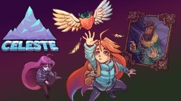 Celeste выйдет на Nintendo Switch