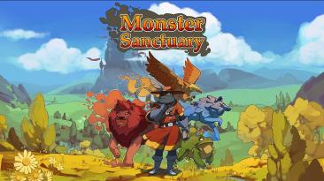 Состоялся релиз Monster Sanctuary