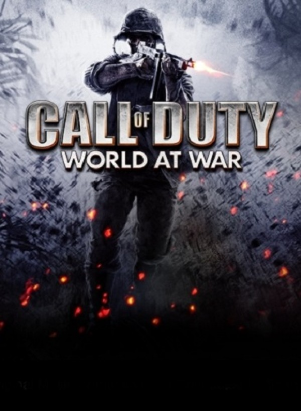 Call of duty 5 world at war чит