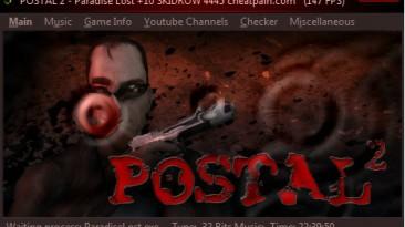 Postal 2 - Paradise Lost: Трейнер/Trainer (+10) [4445] {h4x0r}
