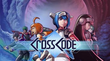 На консолях состоялся релиз RPG CrossCode