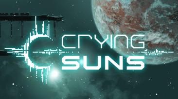 Crying Suns - Advanced Tactics: Таблица для Cheat Engine [UPD: 20.06.2020] {ColonelRVH}