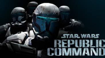 Star Wars: Republic Commando: Трейнер/Trainer (+5) [Update: 03.05.2017] {MrAntiFun}