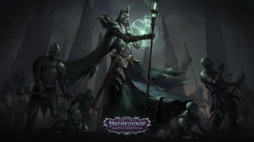 К ролевой игре Pathfinder: Wrath of the Righteous вышел полный саундтрек