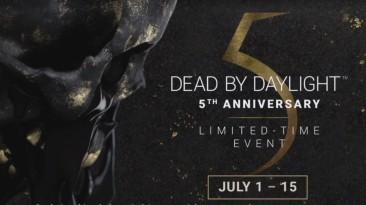 Подробности события в честь пятилетия Dead by Daylight