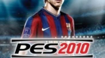 FIFA vs PES или война лицензий с реалистичностью!