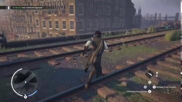 Поезда вроде бы работают не так