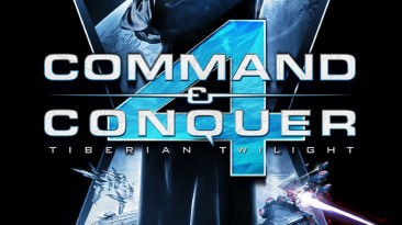 "Command & Conquer 4: Tiberian Twilight ""Редкая музыка НОД во время стычки"""