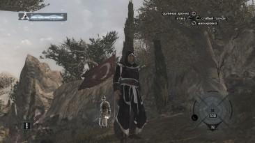 """Assassin's Creed """"Чёрный костюм Альтаира с белыми вставками"""""""