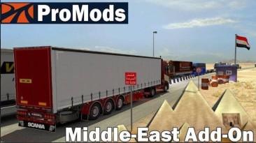 "Euro Truck Simulator 2 ""Карта: ProMods Ближний Восток Аддон 2.55а (1.40.x)"""