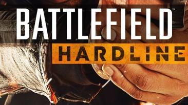 """Battlefield Hardline """"Увеличение производительности (FPS)"""" Config файл."""