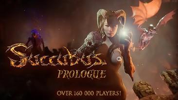 В пролог SUCCUBUS сыграли более 160 000 человек